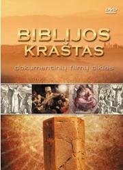 biblijos_krastas